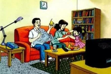幸福一家人