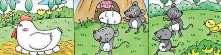 老鼠偷鸡蛋