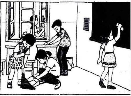 放学打扫卫生(带拼音)