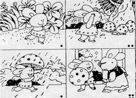 小兔子的新雨伞(带拼音)
