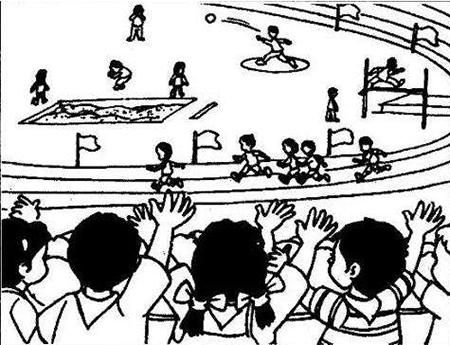 学校运动会(带拼音)